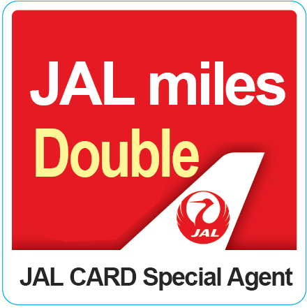 JAL CARD Special Agent