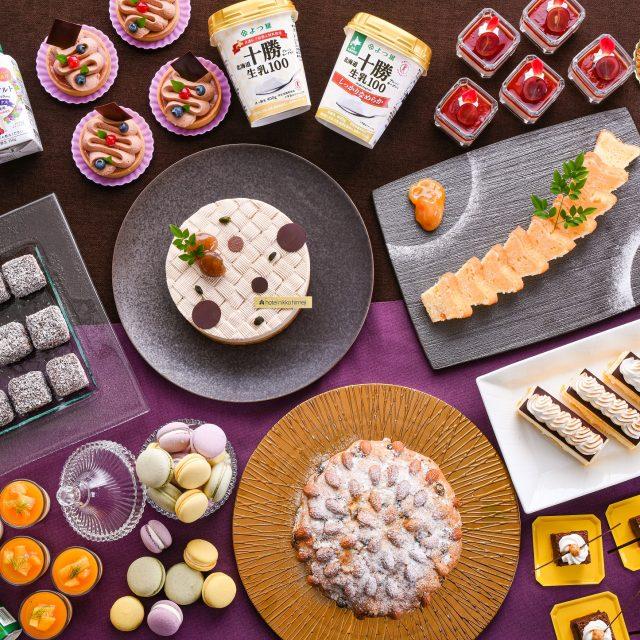 Sweets&Lunch Buffet ~オータムレコルトフェア~